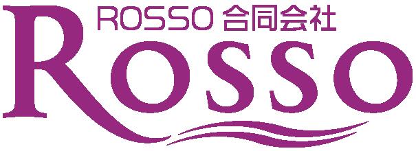 ロッソのホームページ